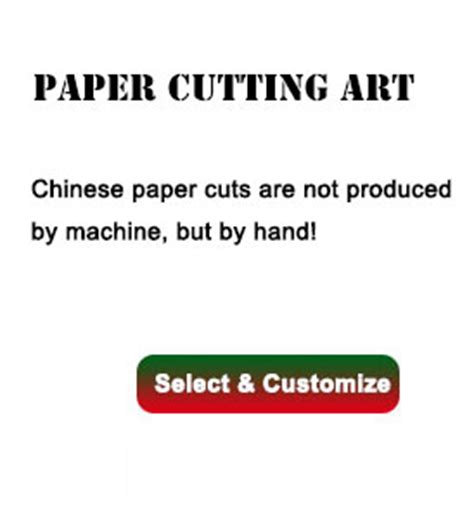 Chinese culture research papers